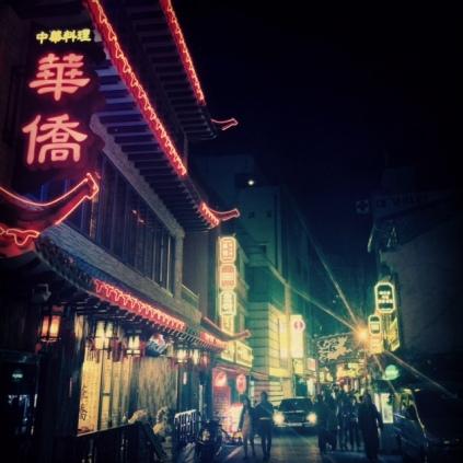 Korea's China/Russia town
